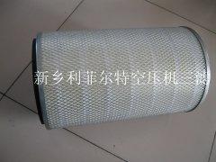 KLX2337 富盛空压机用空气滤芯