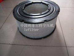 <b>39903281 英格索兰螺杆式空压机用空气滤芯</b>