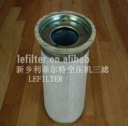 <b>寿力初级油气分离器芯 250034-124</b>