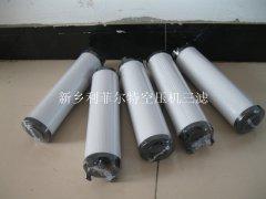 <b>寿力空压机用机油滤 02250139-996</b>