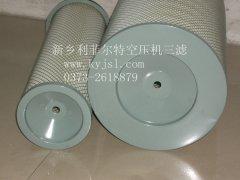 <b>02250046-012  寿力空气滤芯系列</b>