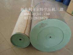 02250046-013 SULLAIR 寿力空压机用空气滤芯