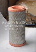 hot!250007-838 SULLAIR  寿力空压机用空气滤芯